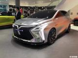 2021上海车展:风行首款家用概念车首发