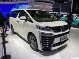 2021上海车展:丰田皇冠威尔法双擎上市