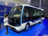 2021上海车展:丰田柯斯达氢擎亮相