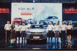 全能小钢炮燃擎来袭 凯翼炫界Pro首秀重庆车展