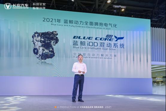 4,【新闻稿】长安汽车2021重庆车展主新闻稿 - 副本 (2)227.png