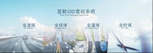 4,【新闻稿】长安汽车2021重庆车展主新闻稿 - 副本 (2)590.png