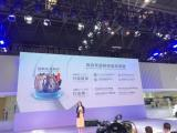 2021重庆车展 长安蓝鲸iDD混动系统发布