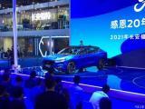 2021重庆车展:福特EVOS ST-Line首发