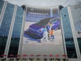 上汽大众全新SUV17日上市,中大型纯电SUV还看ID.6 X