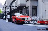 15万左右的紧凑型车 14代日产轩逸 VS斯柯达明锐pro,结果如何?