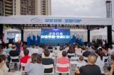 6月26日2021安行中国苏州站公益嘉年华火爆来袭!带你畅玩周末