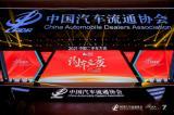 """开启战略合作,淘车鼎力支持""""2021中国二手车大会"""""""
