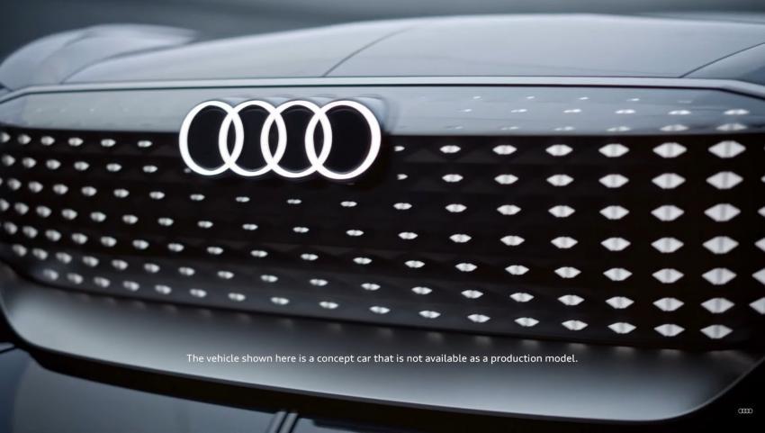 将于8月10日发布 奥迪SKY SPHERE概念车