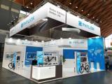 国货之光 星耀全球   星恒携多元化产品矩阵亮相2021欧洲自行车展