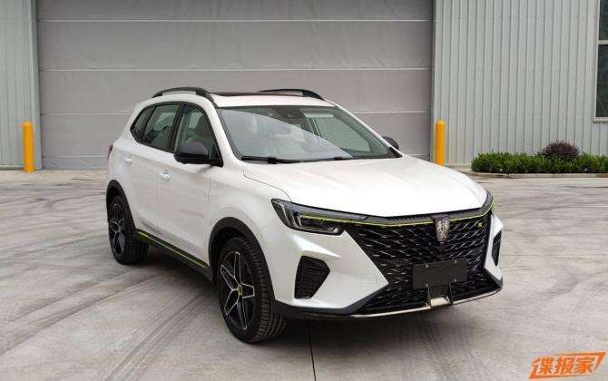 延续汽油版设计 新荣威RX5 ePLUS申报图