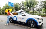 百度Apollo:正式开通上海自动驾驶示范路线