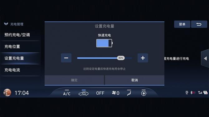 从电池安全到主被动安全,名图纯电动全方位把好安全关