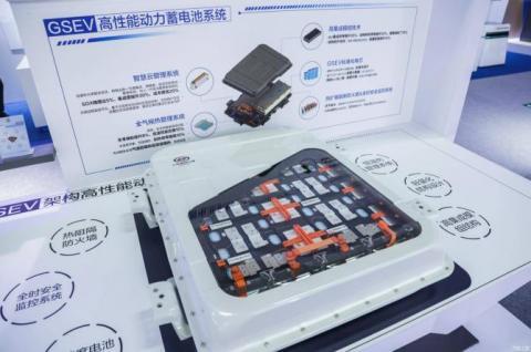 上汽五菱GSEV高性能动力蓄电池系统正式亮相