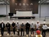 增加储能布局 特斯拉加州新工厂开工
