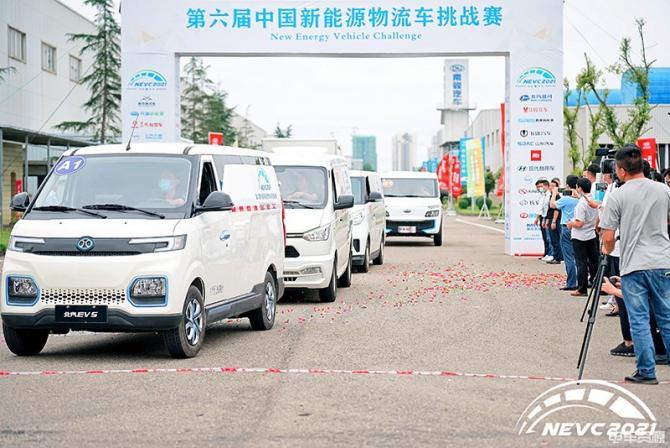 近60台车参与比赛和展示 第六届中国新能源物流车挑战赛盛大开幕