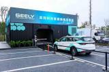吉利科技宣布至2025年运营5000座换电站
