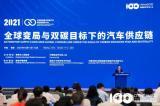 陈清泰:我国必须更快推动电动化进程