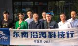 摩登中国第二季圆满结束,现代摩比斯深耕主业稳步发展